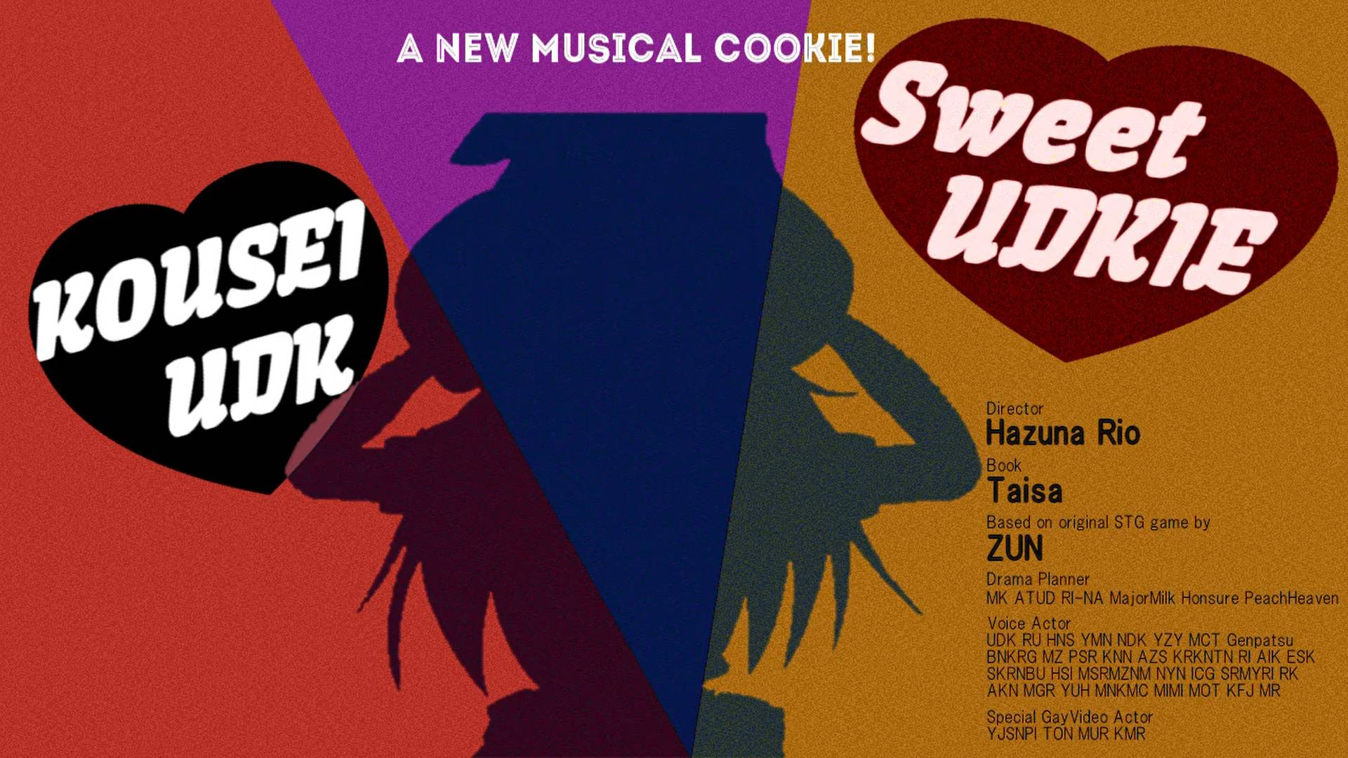 【COOKIE☆】Sweet☆UDK.broadway