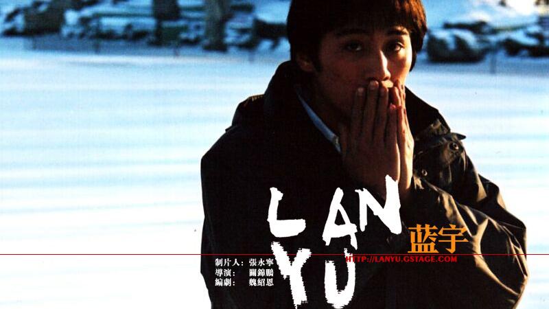 【旧资讯/日语字幕】《蓝宇》日版DVD花絮两则