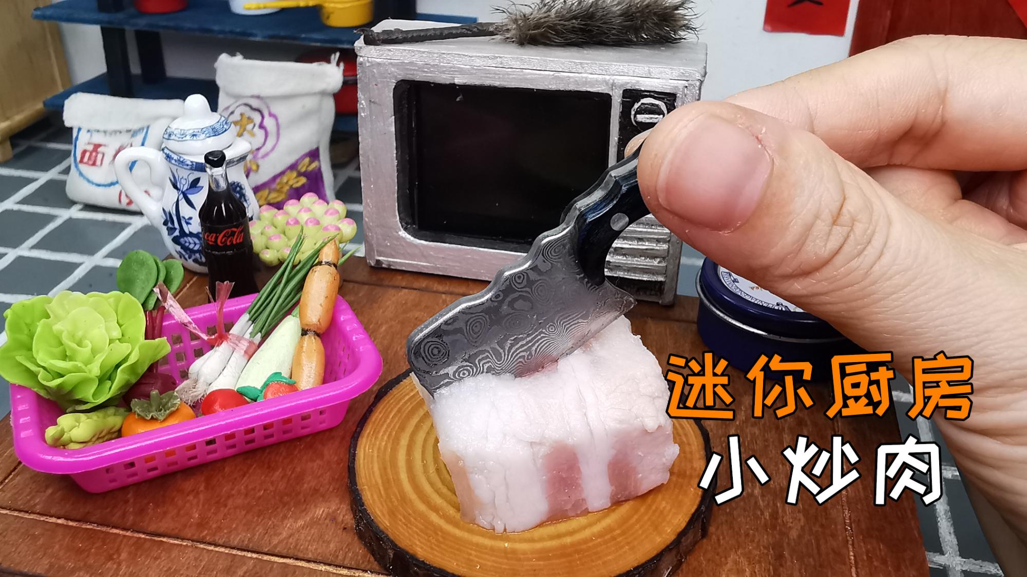 小炒肉,我在家用0.5元成本能做一大盆,比回锅肉好吃