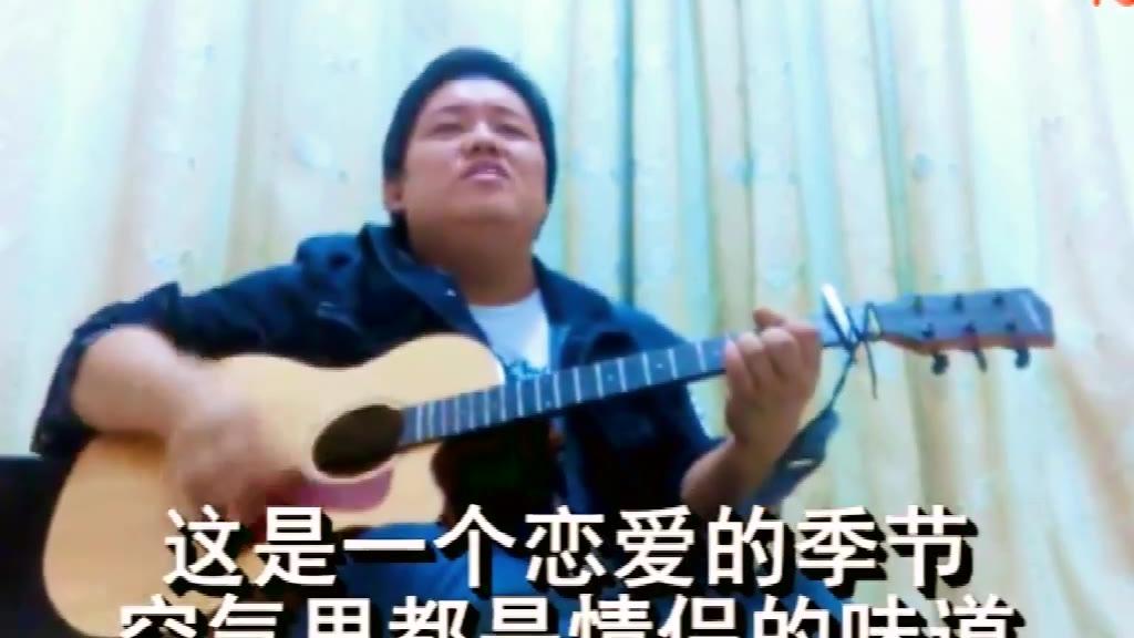 韩宇吉他弹唱《孤独的人是可耻的》好听呀!