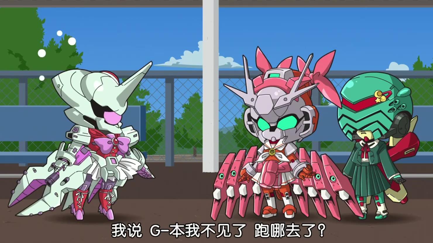 【NEO.QSW字幕】MS学园:G回归甲子园02-09