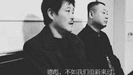 《影视盲点》马大帅,赵本山写给小人物的灰色荒诞童话。