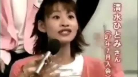 【スカイハイ】スーパー清水ひとみデラックス【はばたけ】