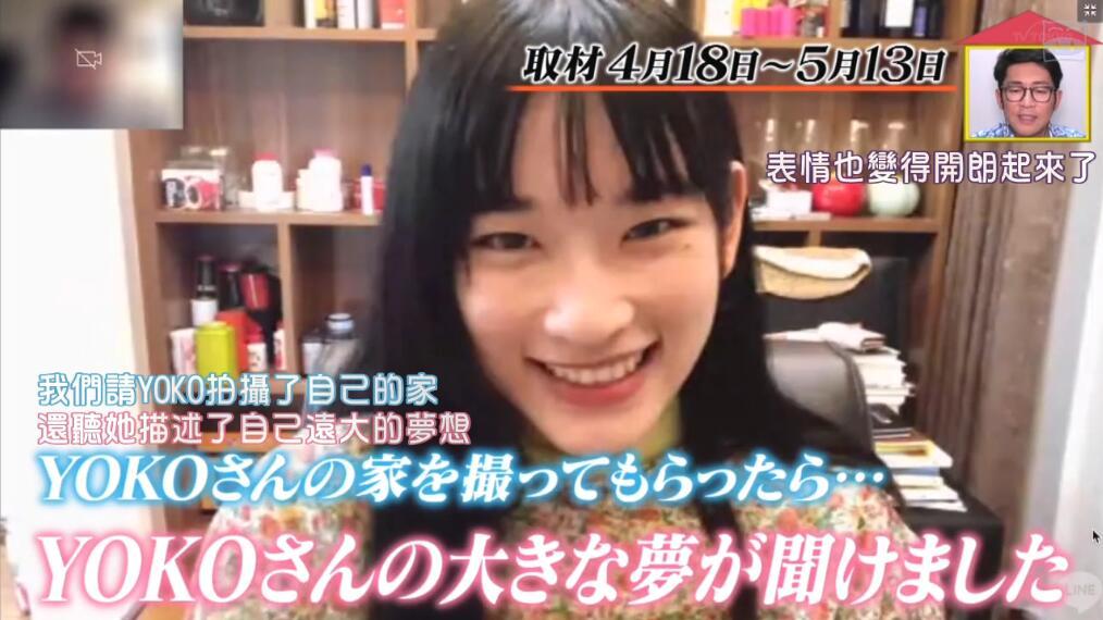 【傲天皇妃】跟拍去你家(精选篇)本期是在日本的外国人和混血系列 - 包括疫情期间的中国小姐姐等五篇