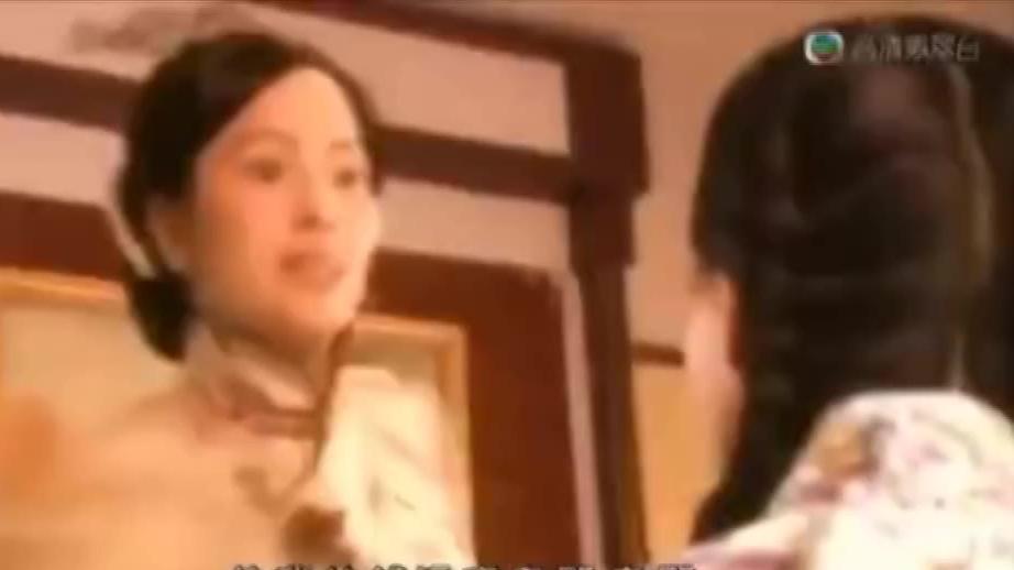 【石榴夜】TVB教你怎么打脸