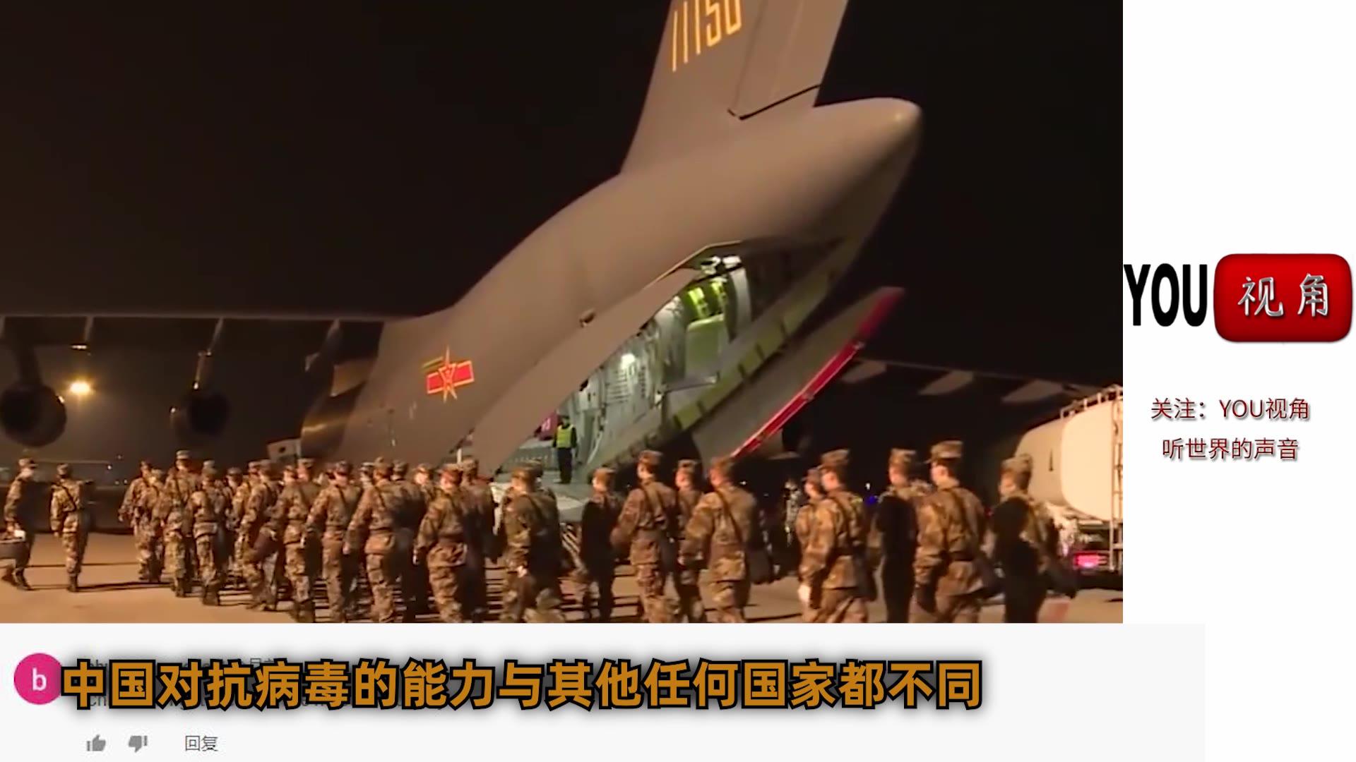 中国军队在疫情中的表现感动老外 网友 中国军人帅爆了