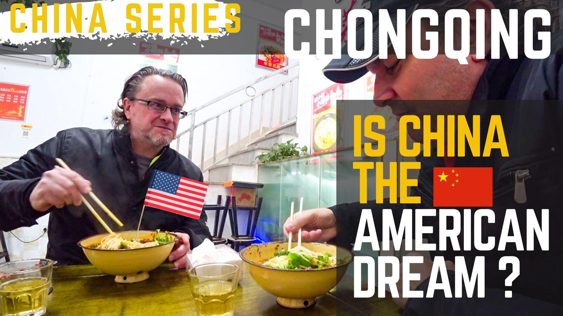 【中文字幕】EP19: 遇见一个会说中文的老外【老外探索西方世界从未知晓的重庆】