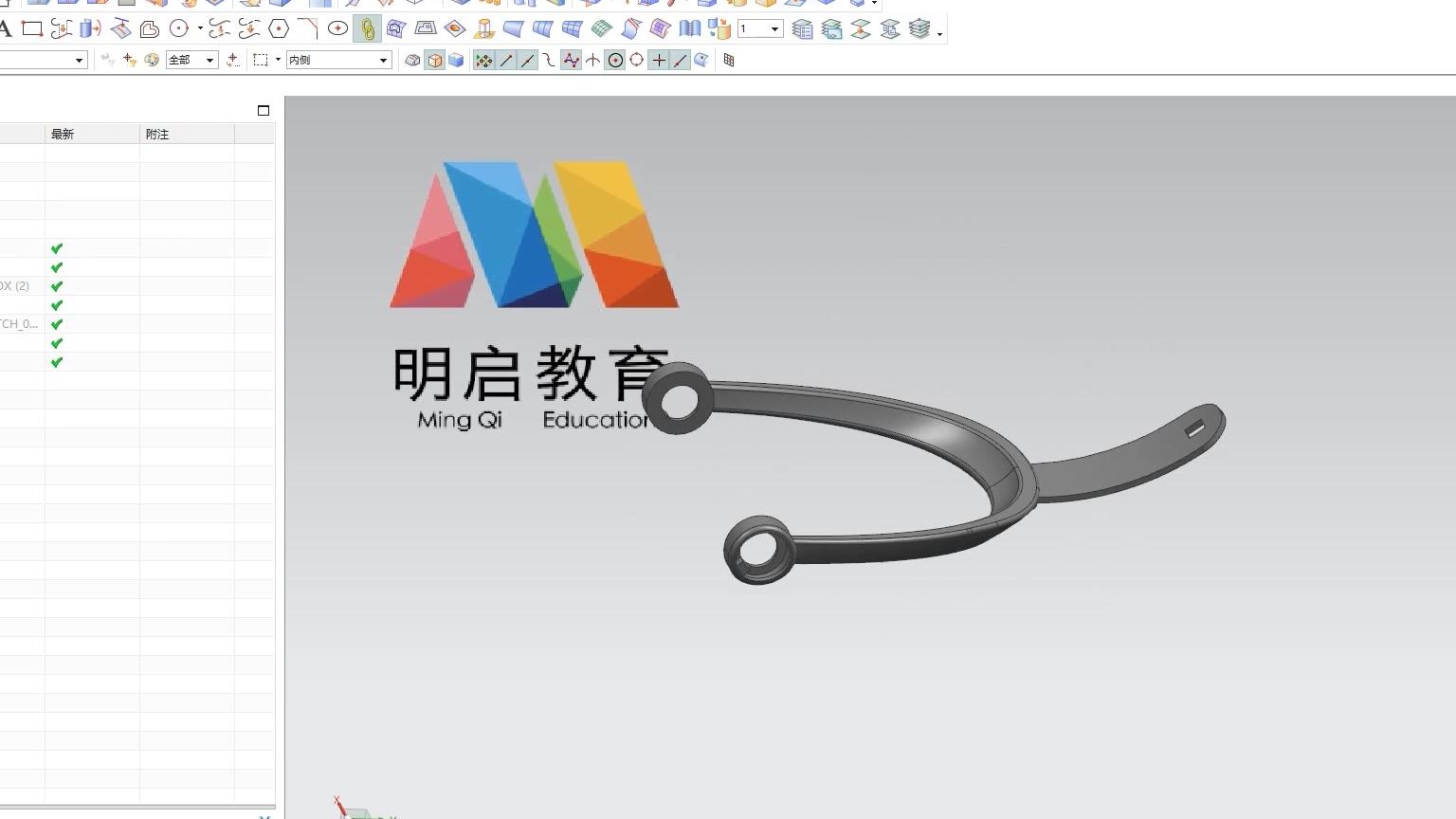 UG编程异性不锈钢产品加工经验分享!