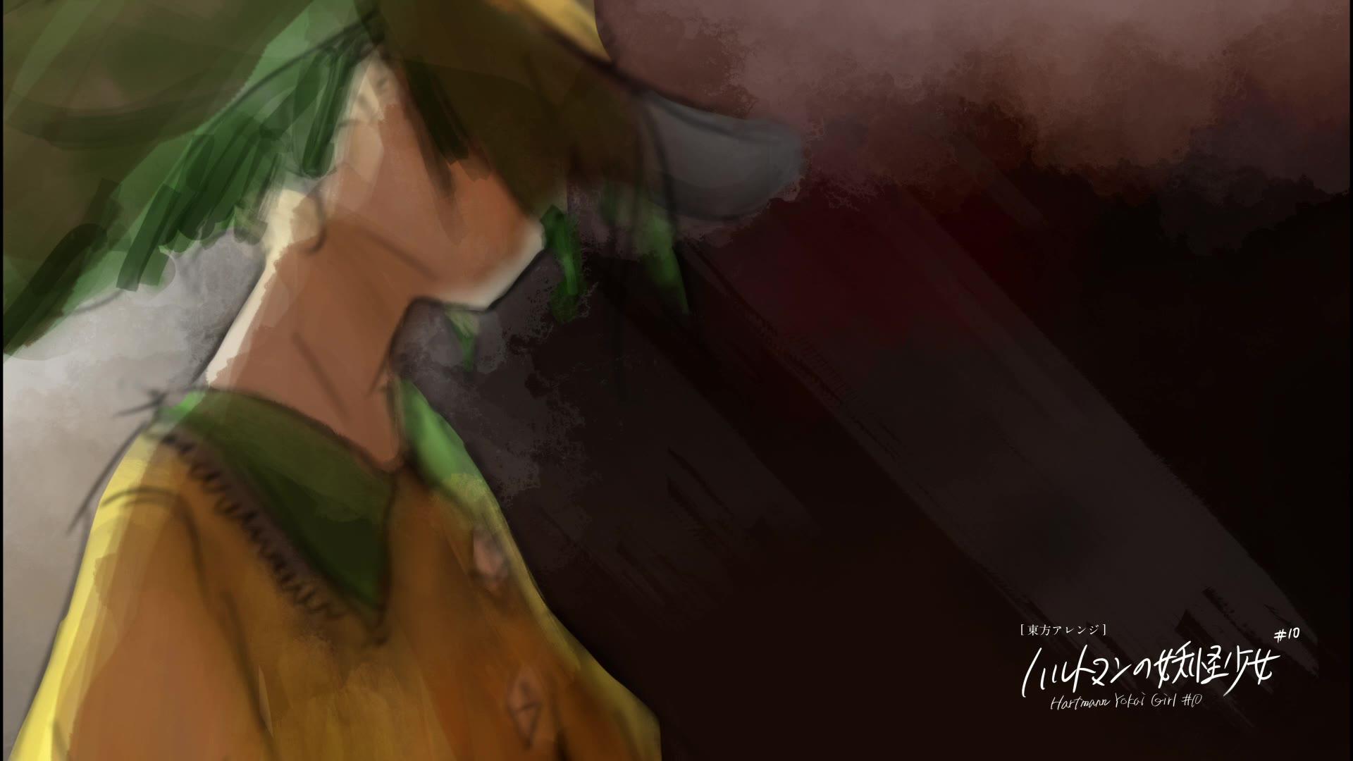 【东方ARRANGE】VENT SOLITAIRES【ハルトマンの妖怪少女 #10】