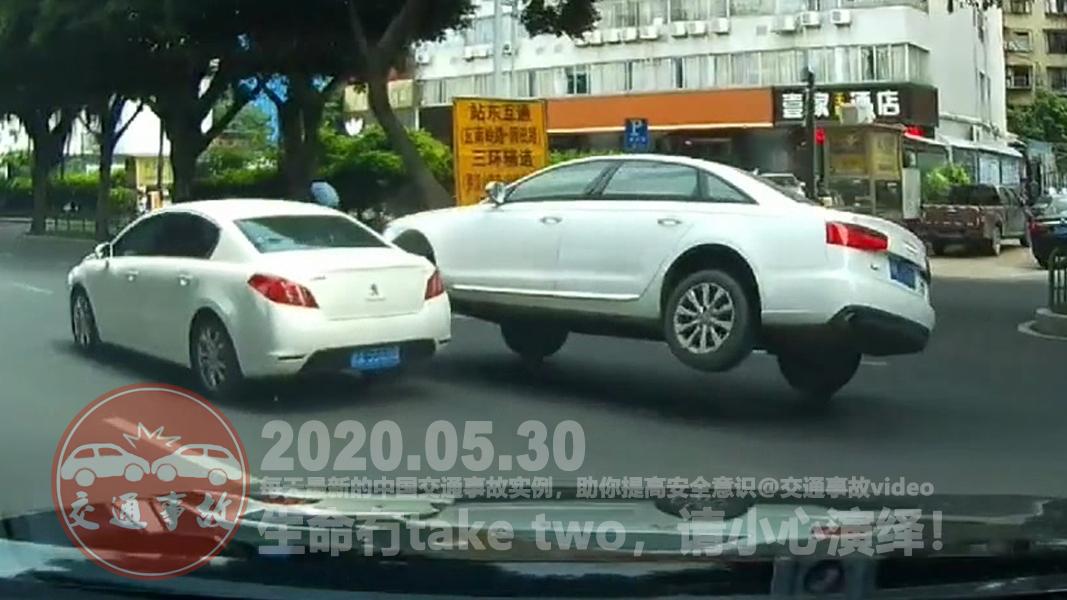 中国交通事故20200530:每天最新的车祸实例,助你提高安全意识