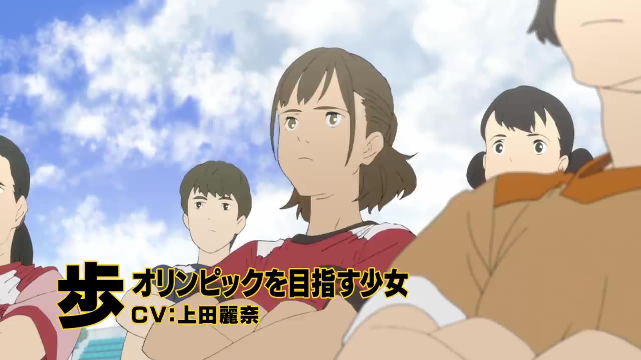 网络动画《日本沉没2020》预告 2020年7月9日放送