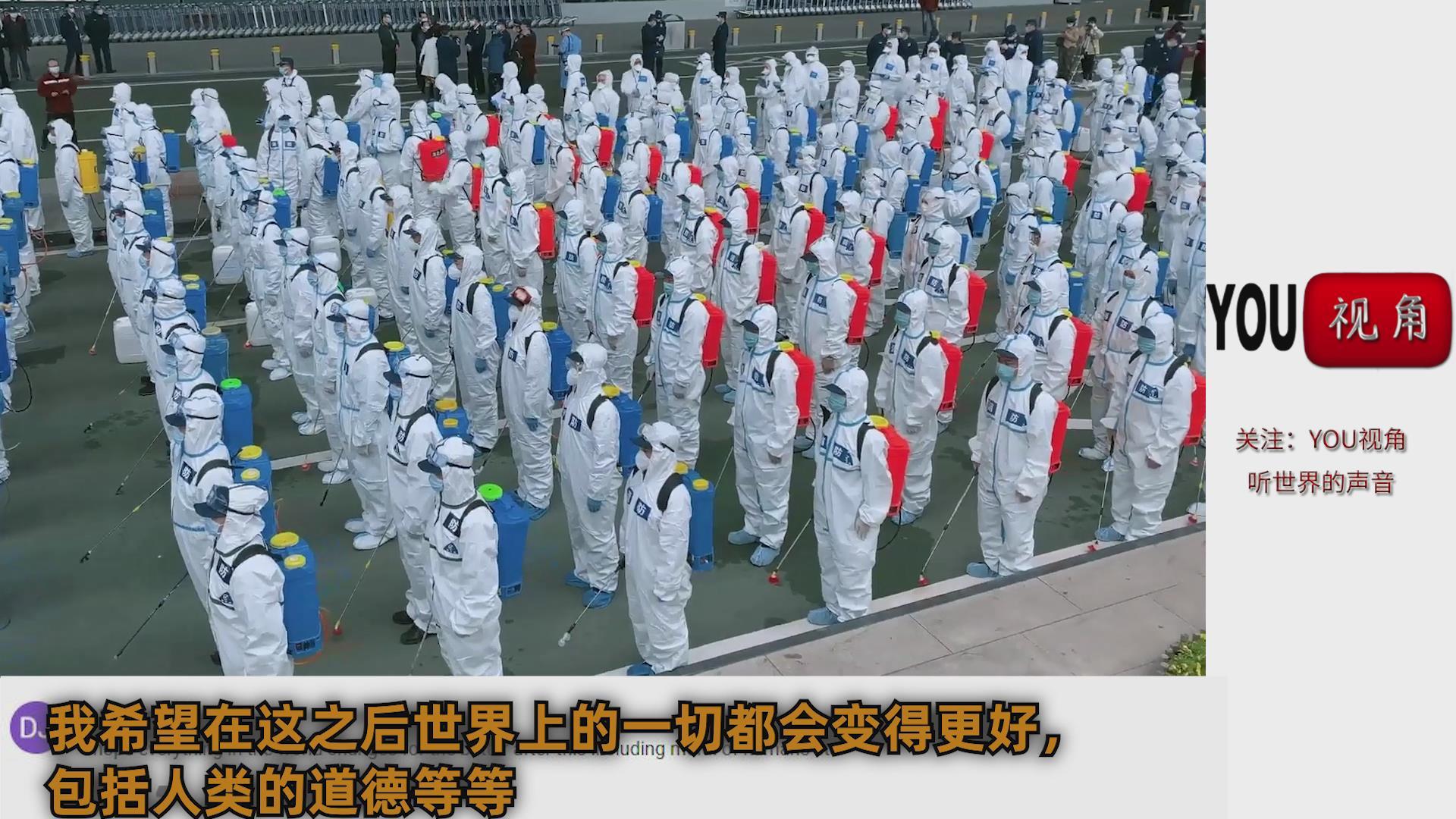 中国新冠肺炎患病率全世界最低 外国网友 机场甚至比我们的医院都要干净