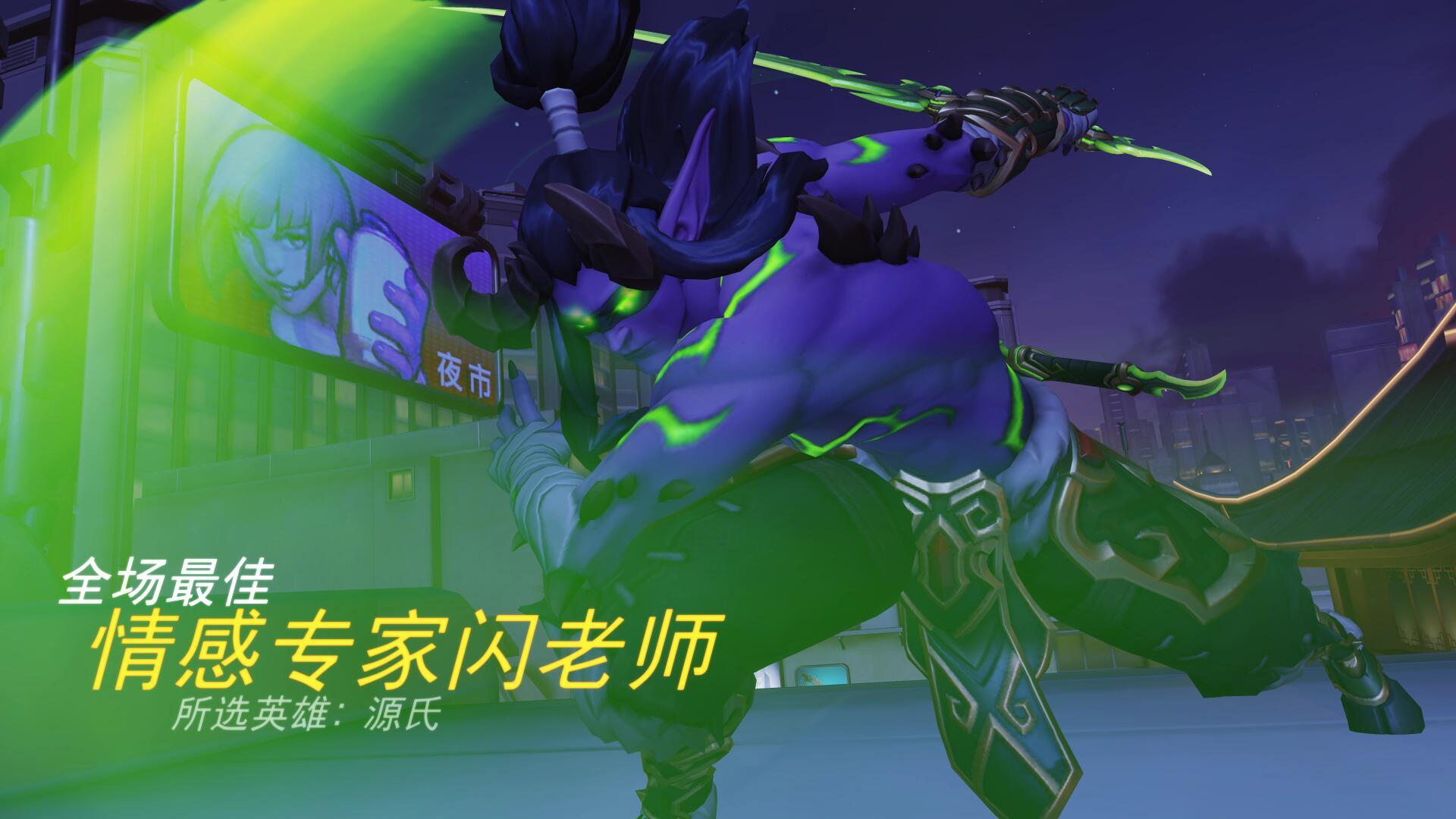【ACFUN守望先锋娱乐对抗赛】决赛第一场漓江塔个人视角