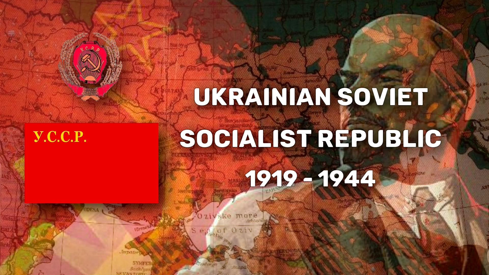 【国歌の历史】乌克兰