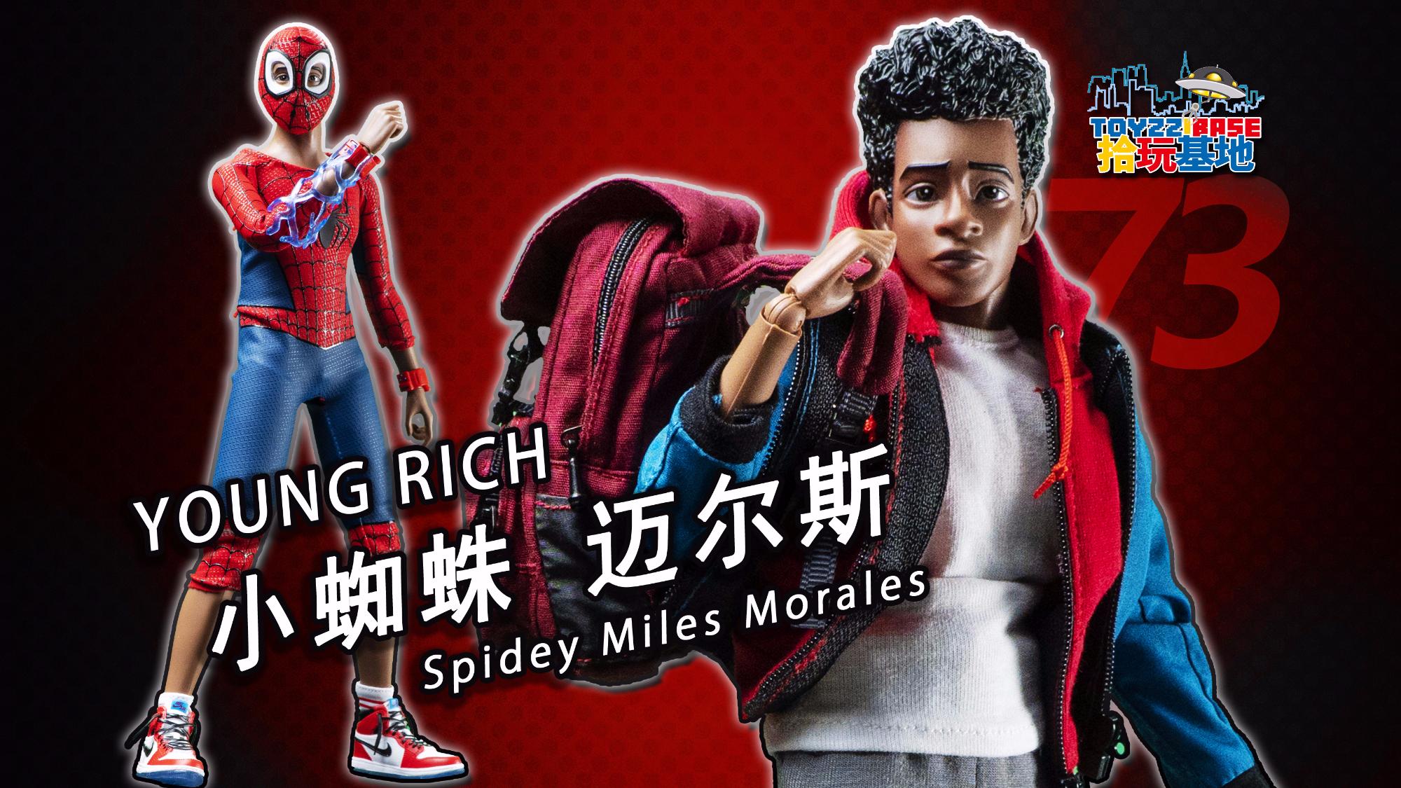拾玩评测:剧情完美互动,一套没有合身战衣的蜘蛛侠 YR小蜘蛛迈尔斯