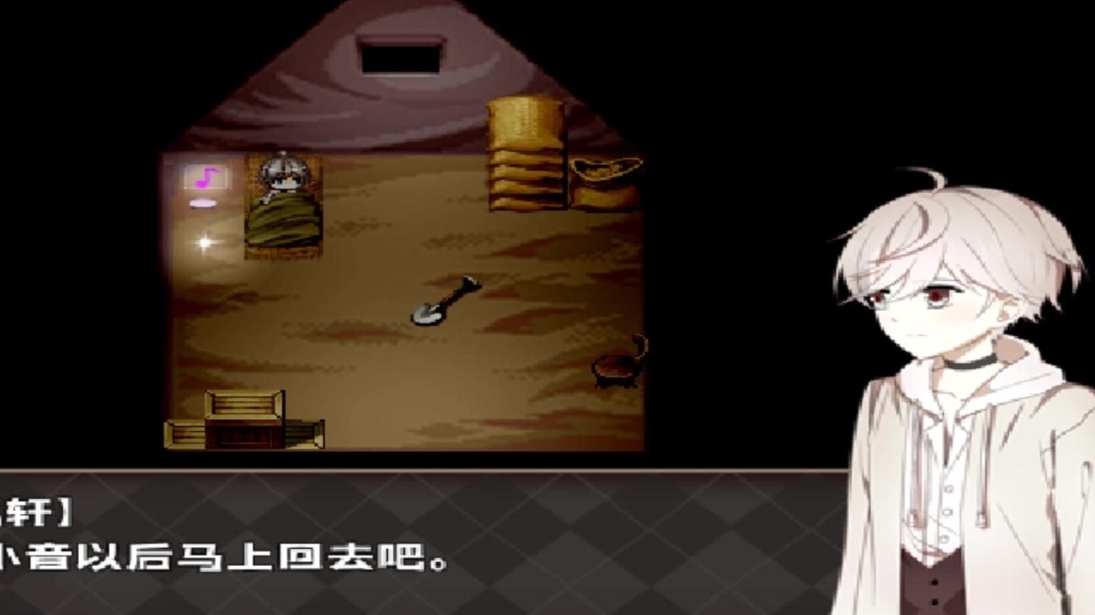 《夜弦之音》国产恐怖解密RPG实况解说第一期:寻找小音