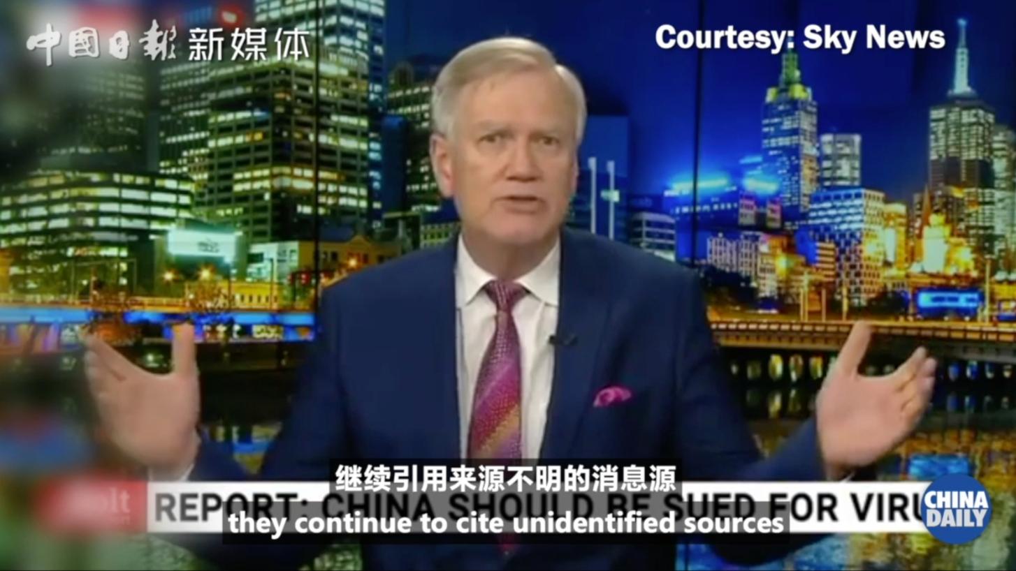 起底外媒之偏见:中国本着负责的态度订正数据 却被外媒抹黑
