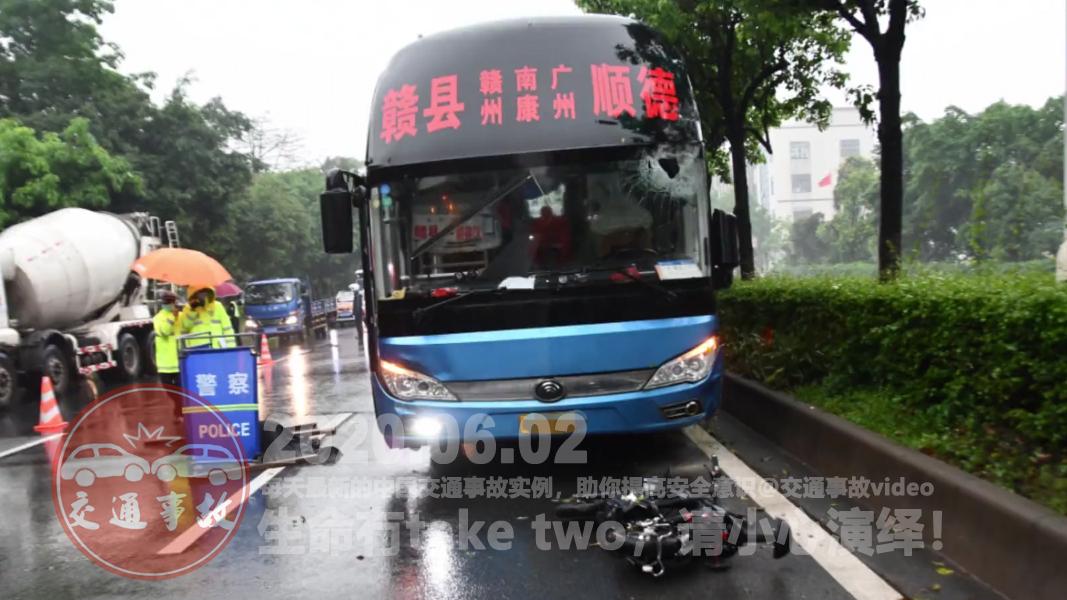 中国交通事故20200602:每天最新的车祸实例,助你提高安全意识