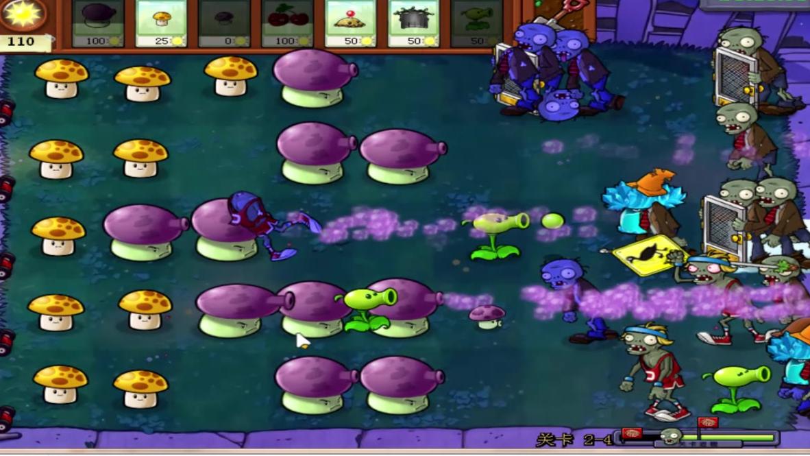 植物大战僵尸EX2-4:没有二爷,无伤就这么轻松!