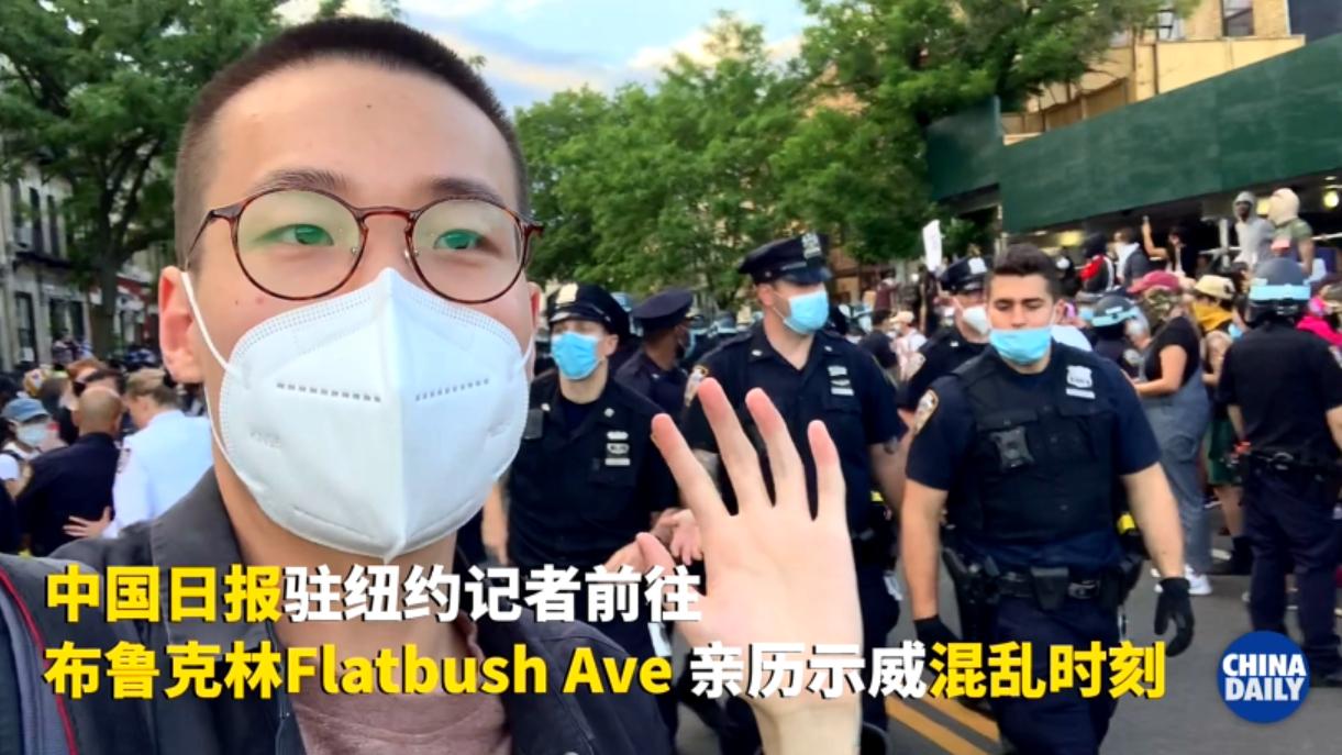 记者直击纽约示威现场:有爆炸声,手机险些被抢
