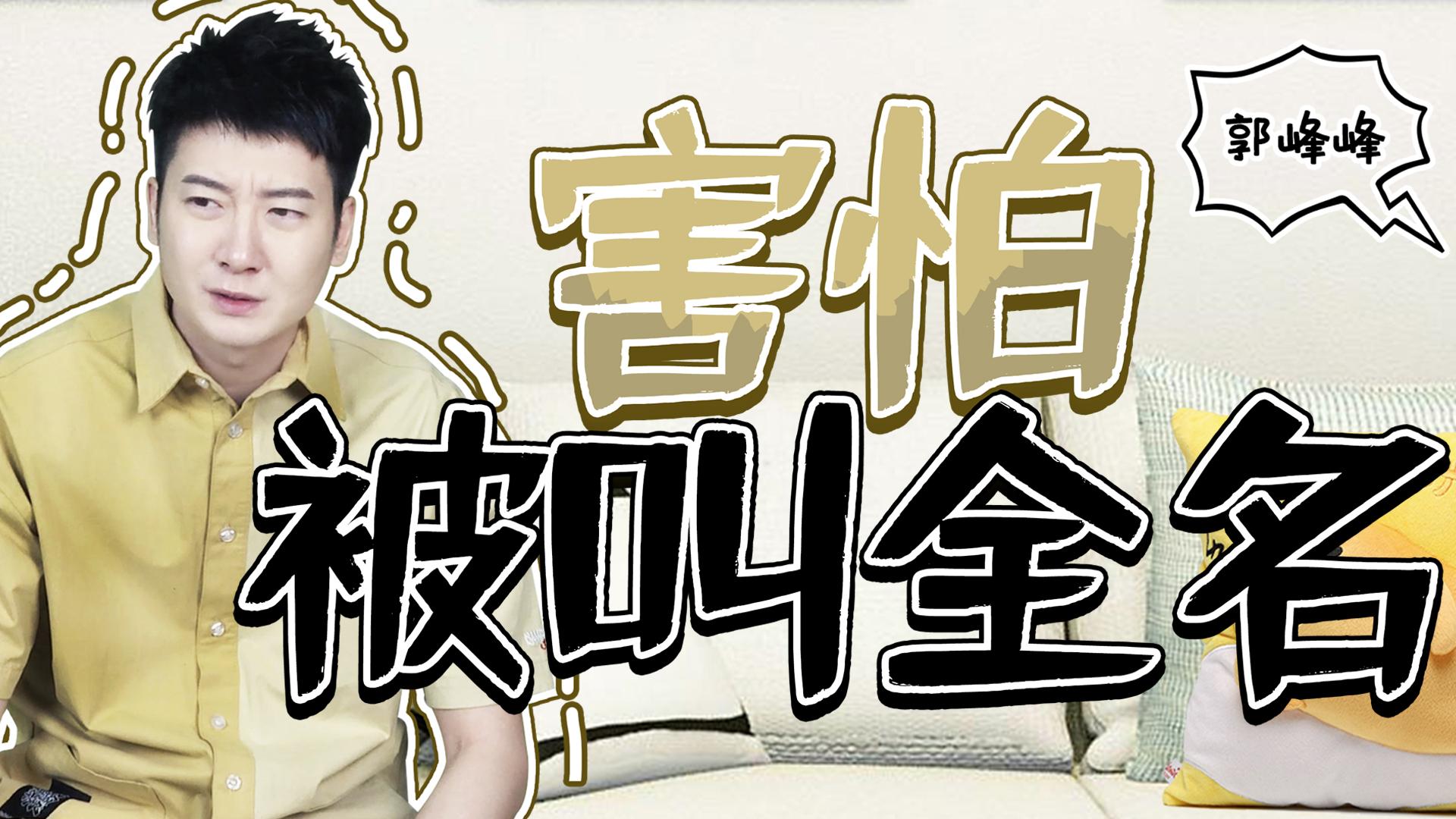【粤知一二】广东人的社交礼仪:多喊靓仔,少叫全名!