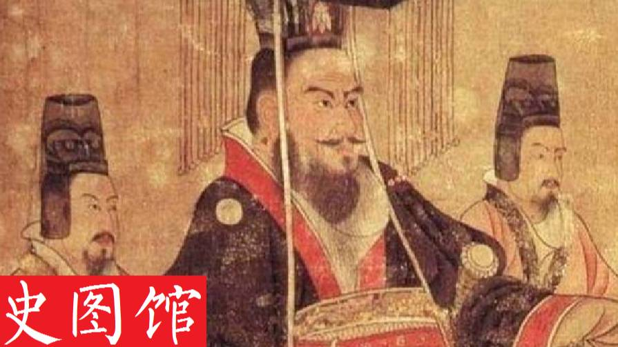 【史图馆】中国皇帝姓氏一览