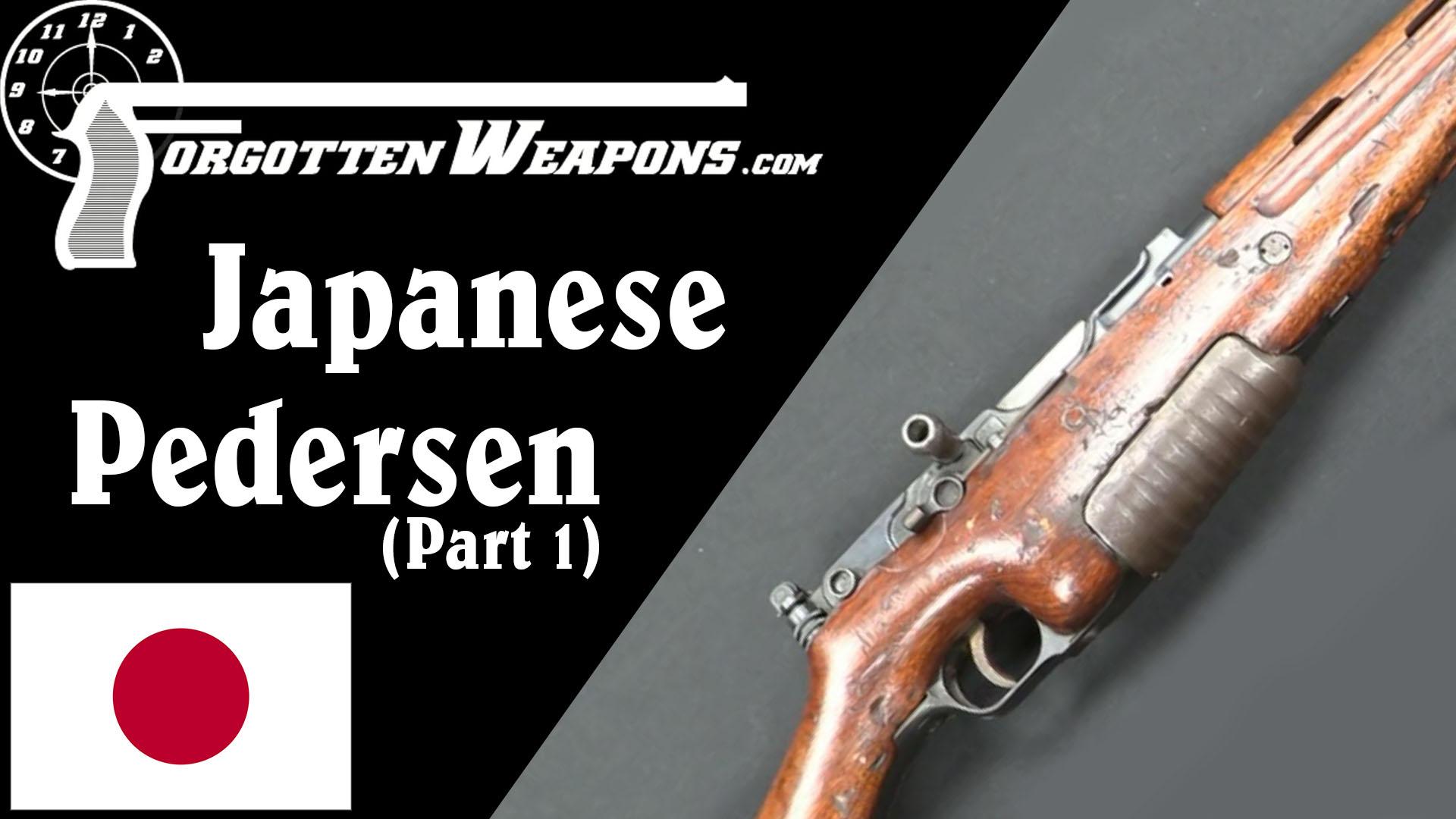 【被遗忘的武器/双语】日本仿制的佩德森自装步枪 (第一集)