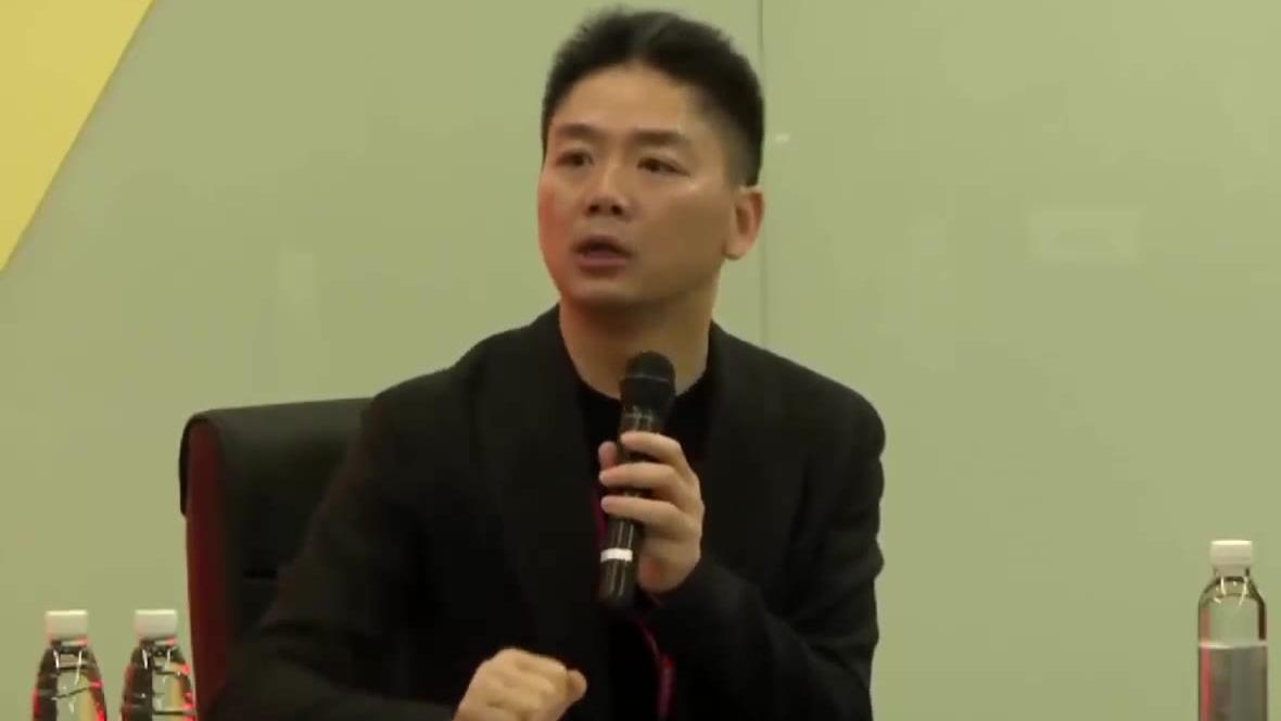 [风云人物]京东总裁刘强东内部讲话(完整版)电商行业硬核剖析!