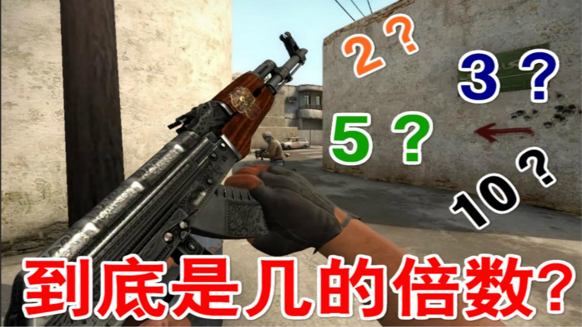 谁规定的现代步枪弹匣都是30发弹容量?这到底科不科学?