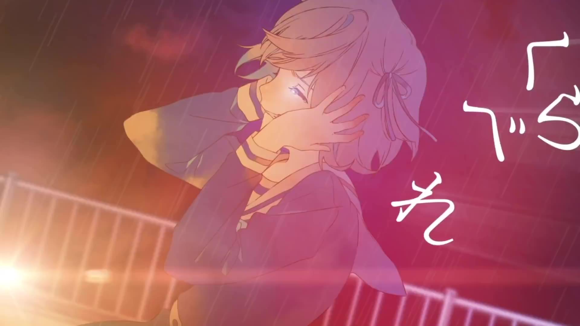 ツユ - くらべられっ子 (TUYU Remix) MV