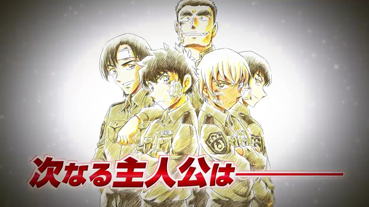 漫画《名侦探柯南:警察学校篇 Wild Police Story》萩原篇告知PV