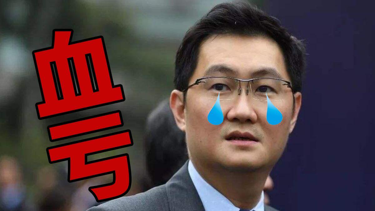 【中国网游史62】腾讯上线3个月就停止注册的奇葩游戏