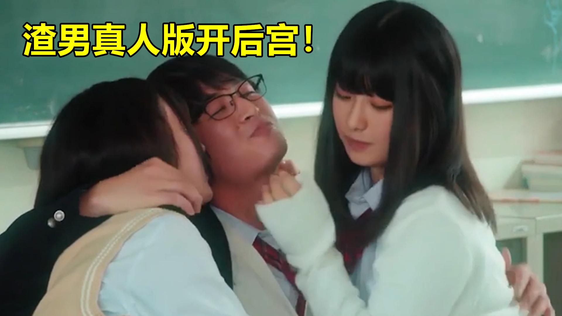"""【马也】女高中生发现老师正在""""上 自己!《世界奇妙物语》"""