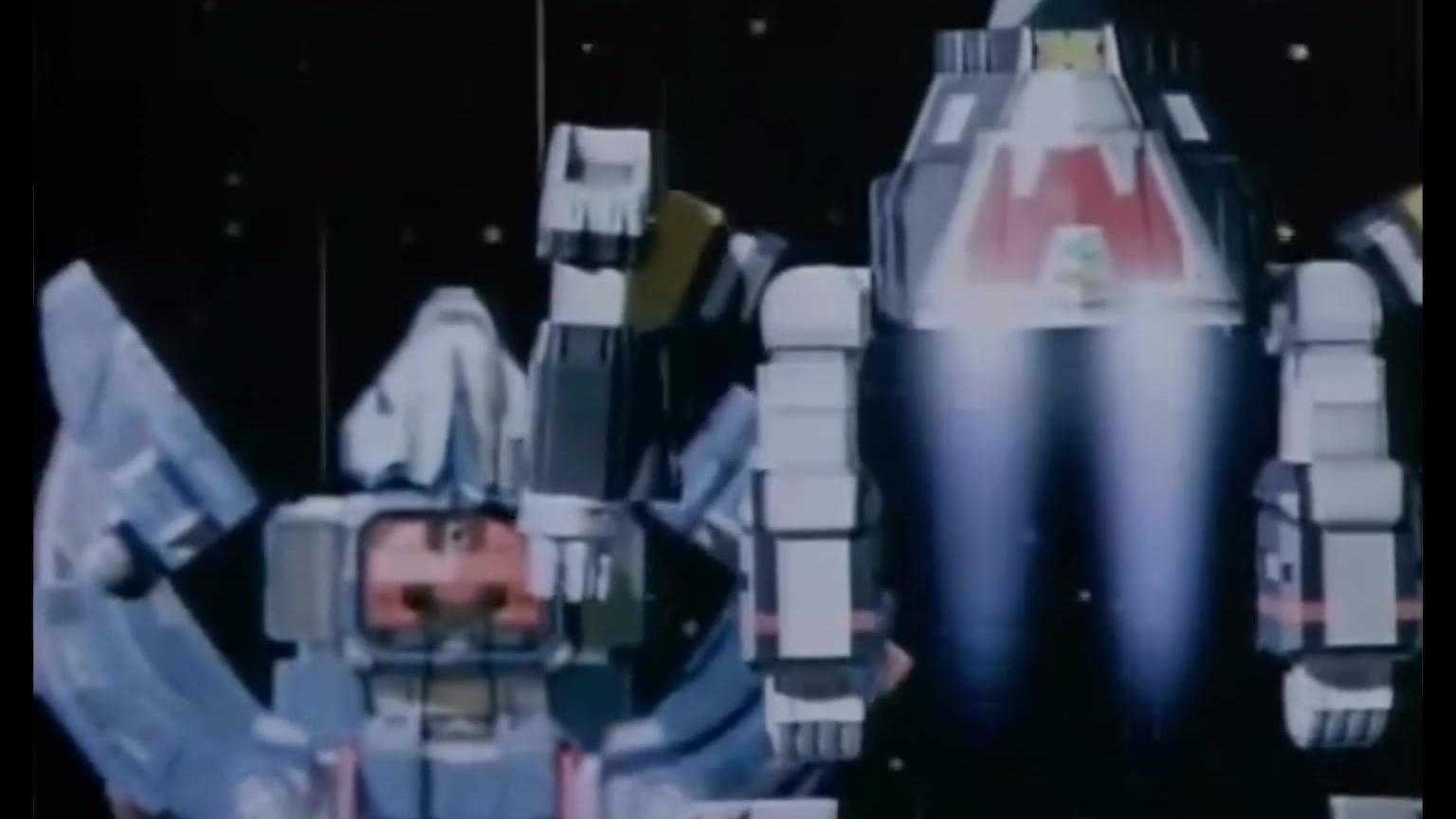 超级战队 机械双机变形合体合集(A篇)