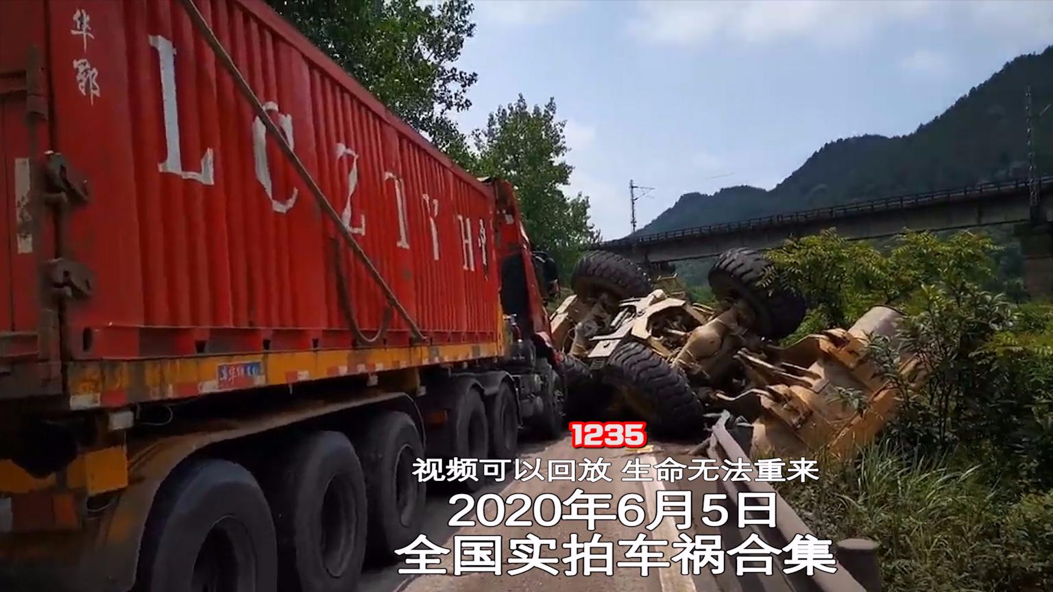 1235期:大货车刹车失灵,一车木材脱落撞向对面车辆【20200605全国车祸合集】