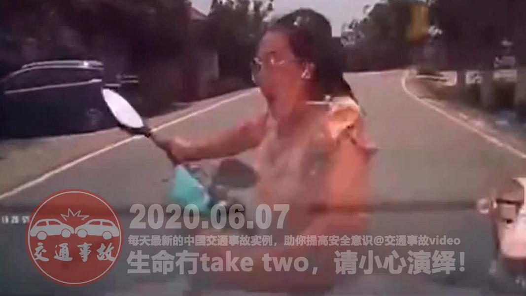 中国交通事故20200607:每天最新的车祸实例,助你提高安全意识