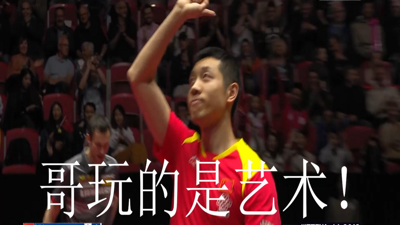 【全程高能】2018年世界乒乓球锦标赛精彩球(精选)