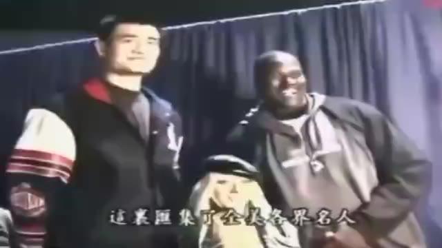 姚明03年首次入选全明星,看奥尼尔科比艾弗森这么欢迎他的