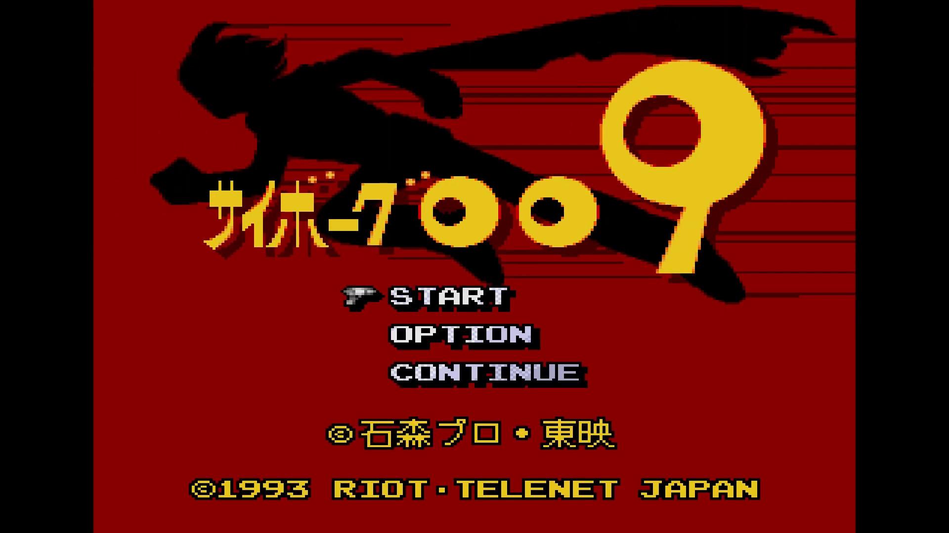 Mega CD 人造人009
