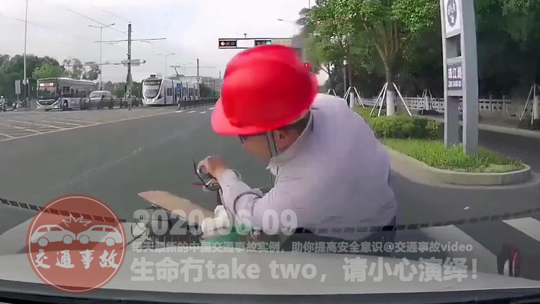 中国交通事故20200609:每天最新的车祸实例,助你提高安全意识