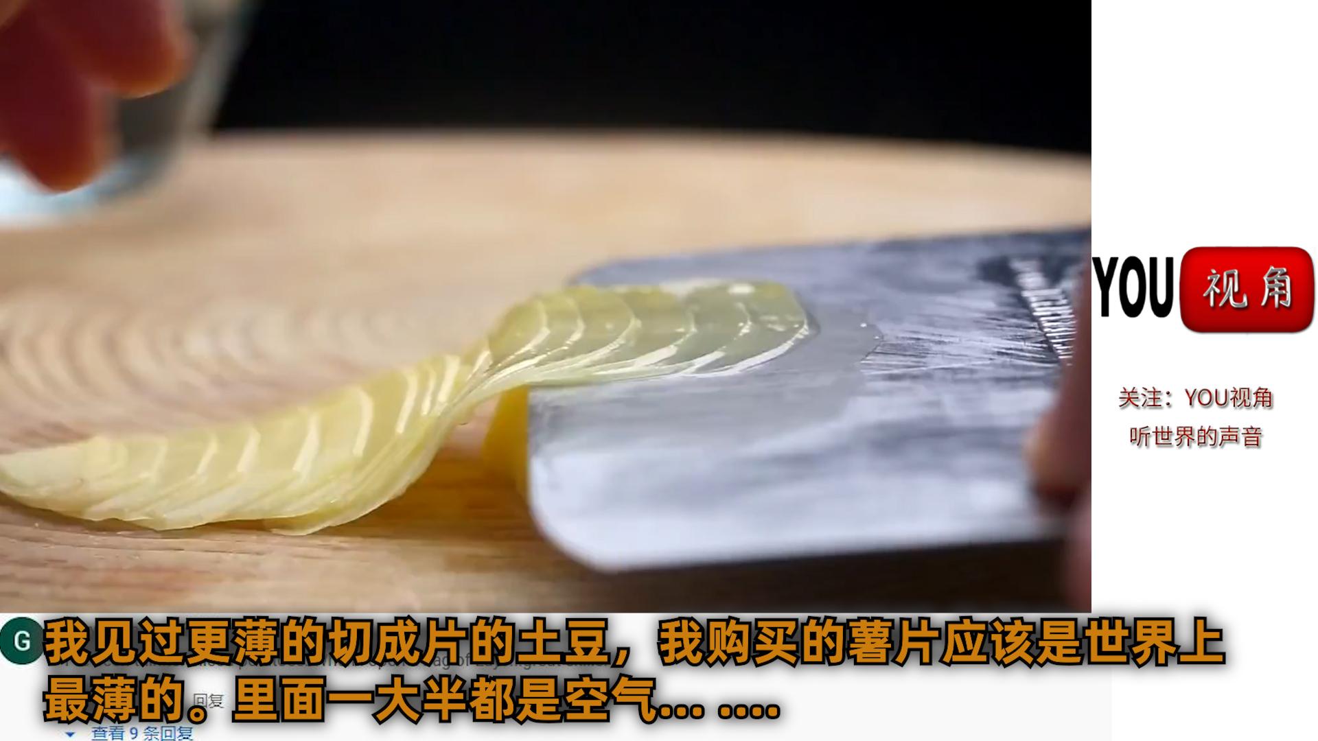 外国人看中国厨师做中餐 外国网友 我明白为什么中餐这么贵了