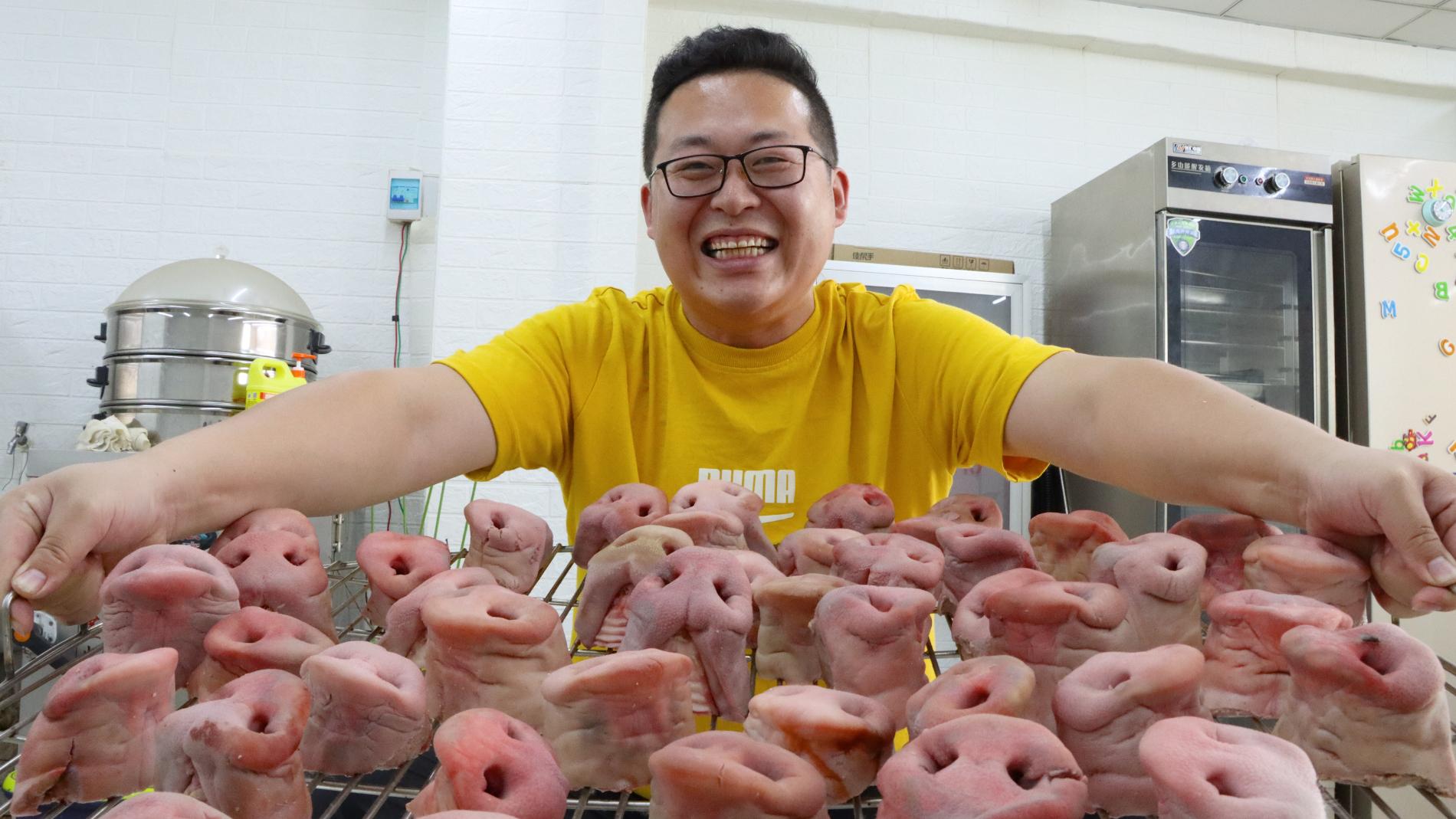 """310买20斤猪鼻子,做道""""红烧猪鼻子""""软烂化渣,香气四溢"""