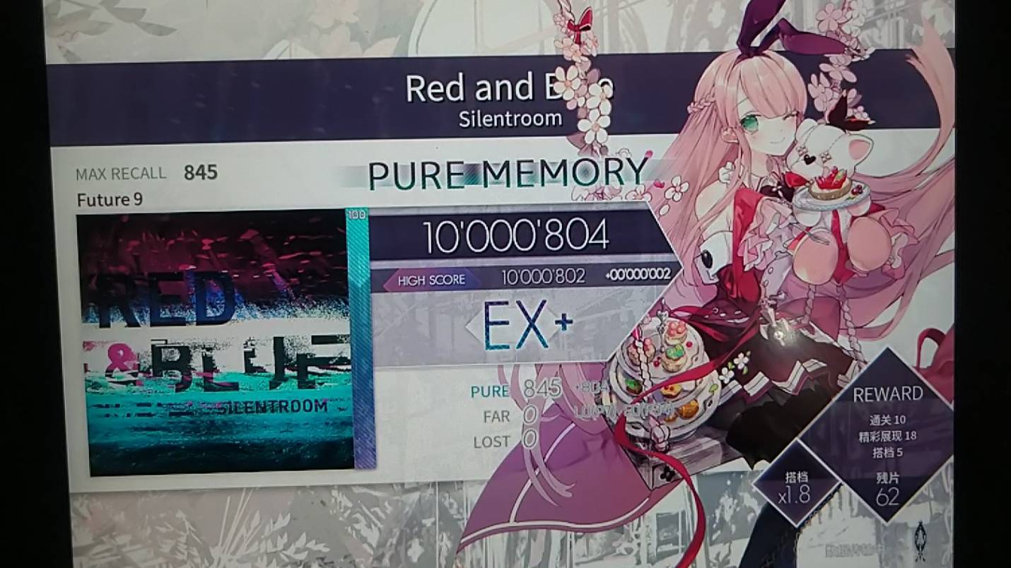 【Arcaea】Red and Blue FTR9 PM(MAX-41) 手元