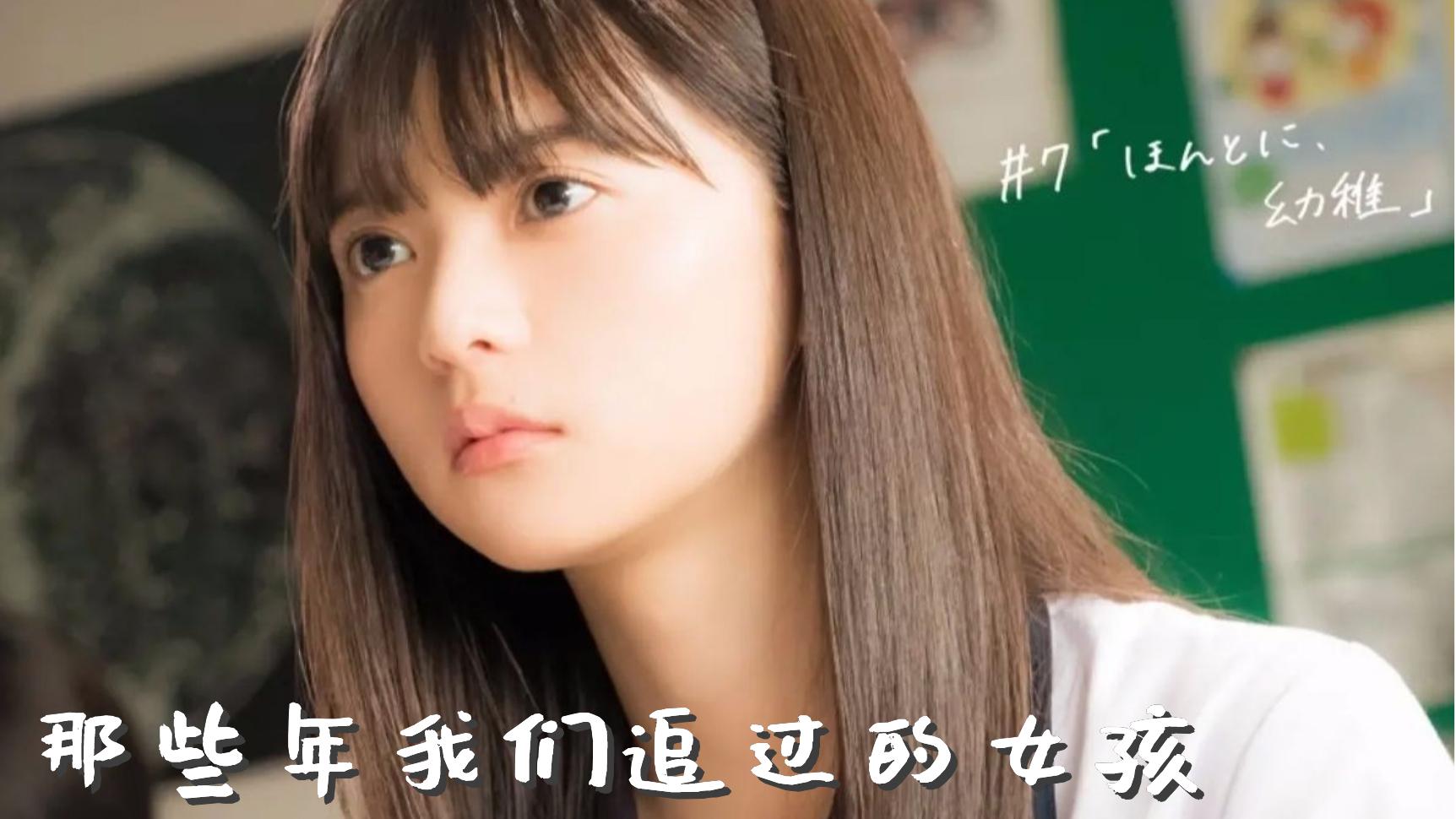 日本翻拍的一部中国电影?!中日两版主题曲不一样的好听!