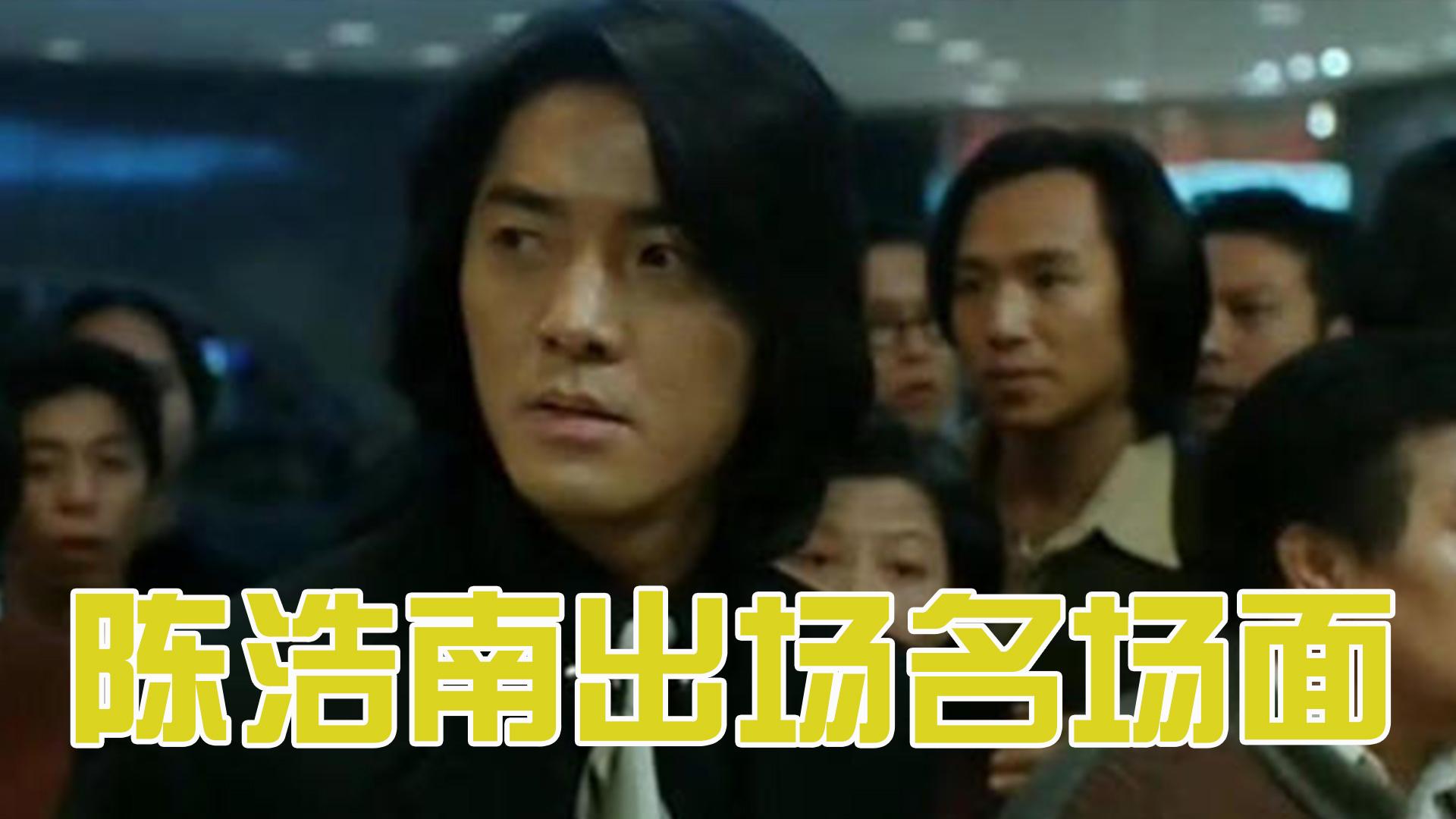 陈浩南砸场名场面,一来就是几百小弟,从气势上压倒对手!