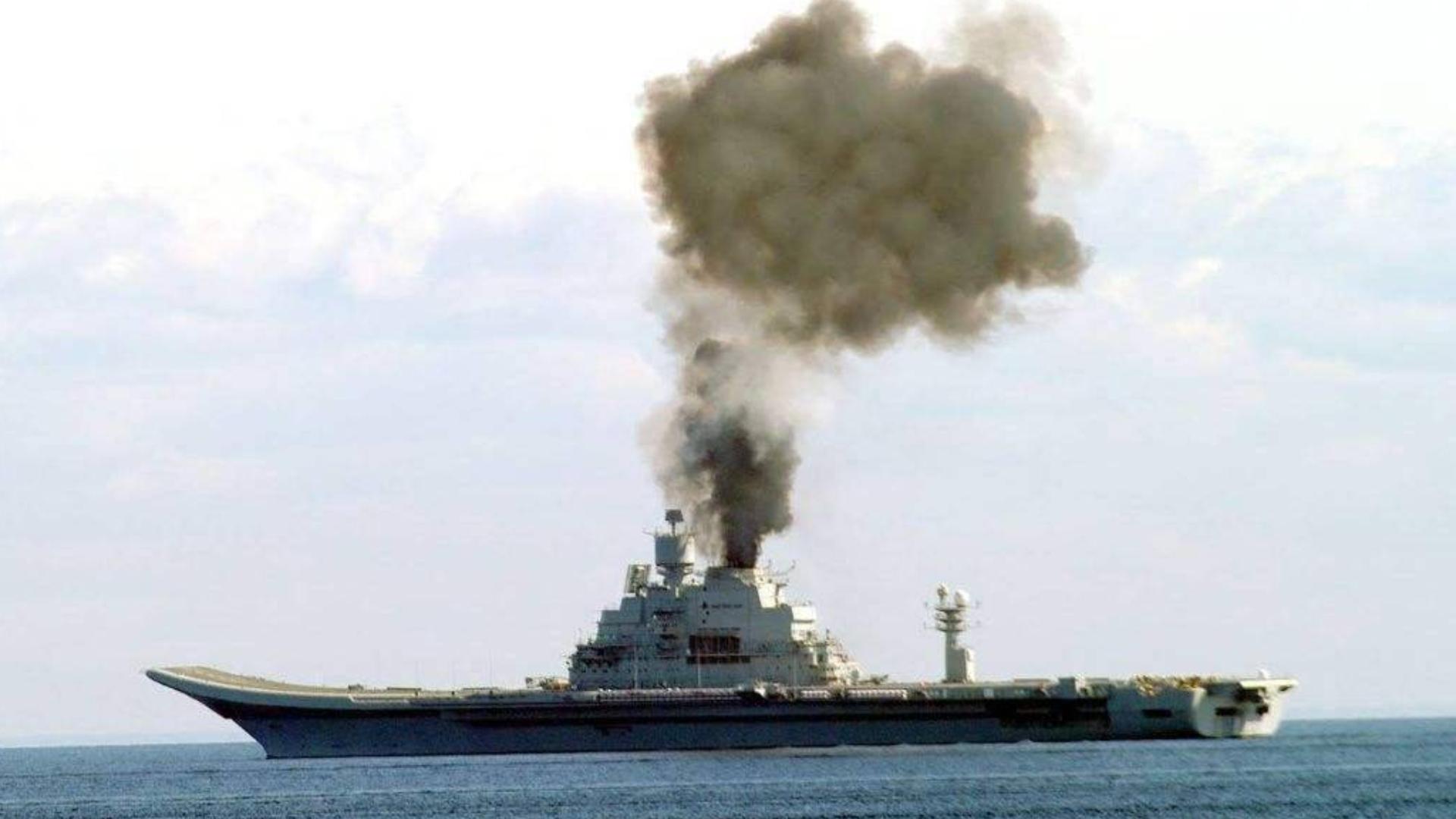 俄罗斯航母冒黑烟根源找出:300个零件被拆卖给黑市,果然家贼难防