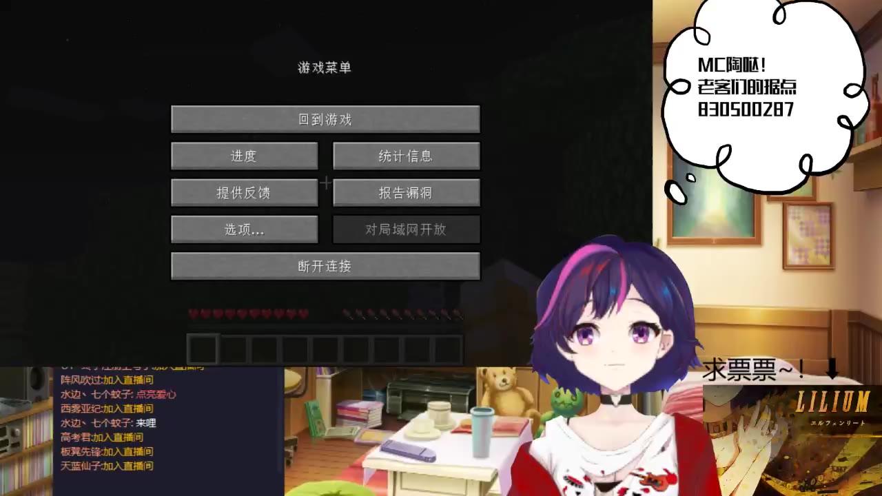 【陶陶】边学边玩MC!【20200613录播】