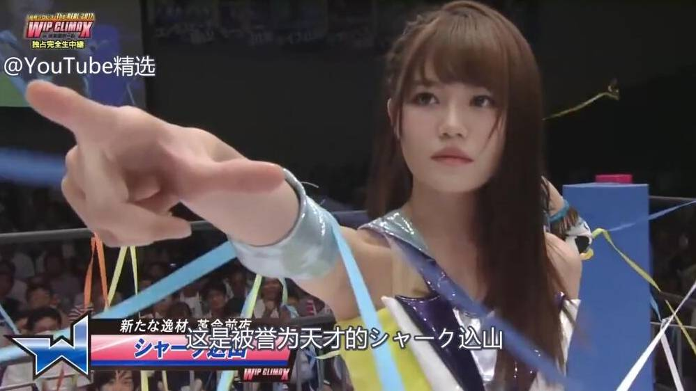 【ABK摔角赛】 AKB48妹子们的勇士争夺