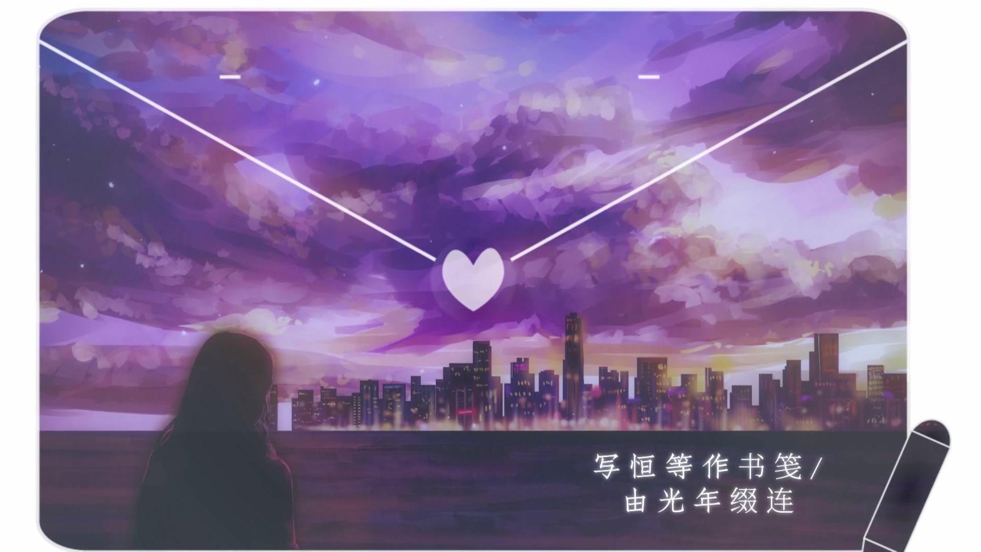 【阿梨&裂天】爱在时间之前——记万物理论