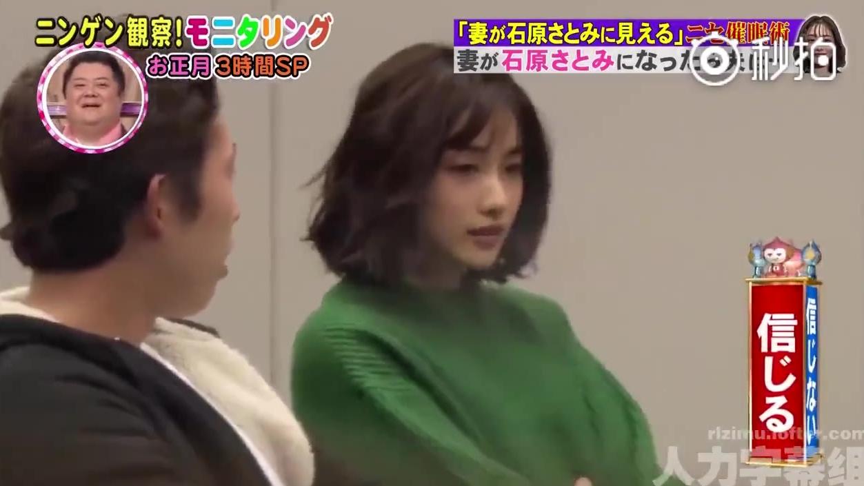 日本综艺节目的套路,如果老婆变成了石原里美,哈哈哈哈哈好担心男的回家会被打死[笑cry] 